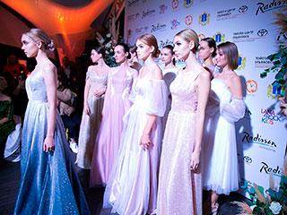 Radisson Fashion Award в Ульяновске