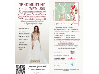 Bridal Expo 2017 in Moscow at ENEA