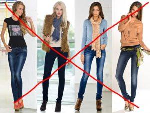 """Скажите """"нет"""" джинсам в этот день"""