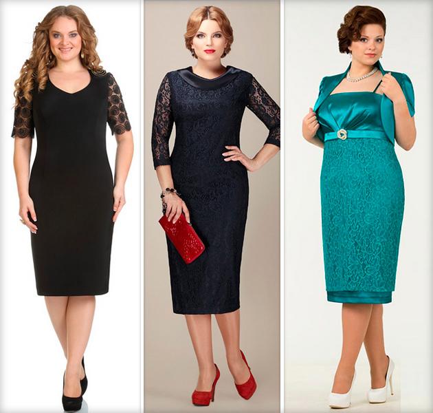 Платье полной женщине 40 лет