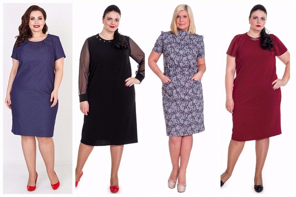 Платья прямого кроя для полных женщин